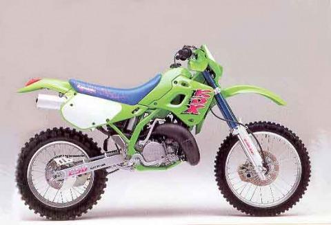 バイク比較.comを使ったお客様のKDX250R売却実績