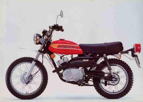 バイク比較.comを使ったお客様のKM90売却実績