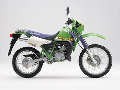 バイク比較.comを使ったお客様のKMX125売却実績
