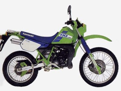 バイク比較.comを使ったお客様のKMX200売却実績