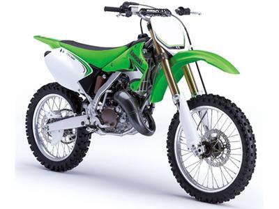 バイク比較.comを使ったお客様のKX125売却実績