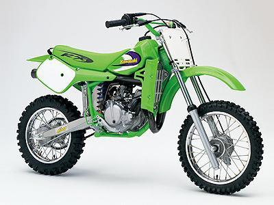 バイク比較.comを使ったお客様のKX60売却実績
