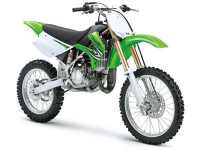 バイク比較.comを使ったお客様のKX85-2売却実績