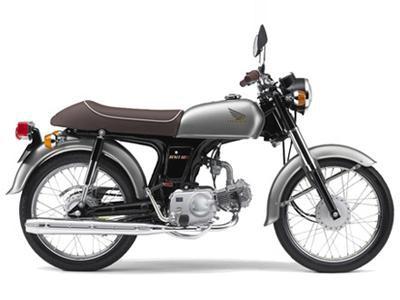 バイク比較.comを使ったお客様のベンリィ50S売却実績