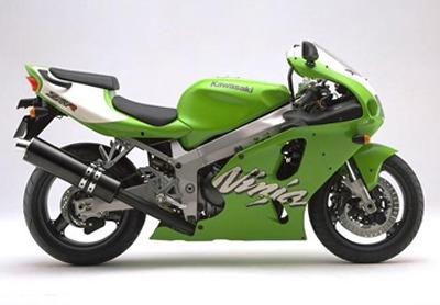 バイク比較.comを使ったお客様のZX-7RR売却実績